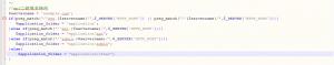 关于codeigniter(CI框架)二级域名访问问题